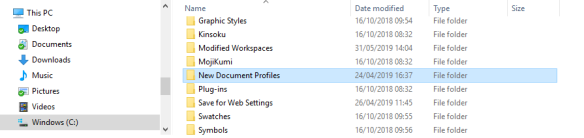 The new document profiles folder location in Windows